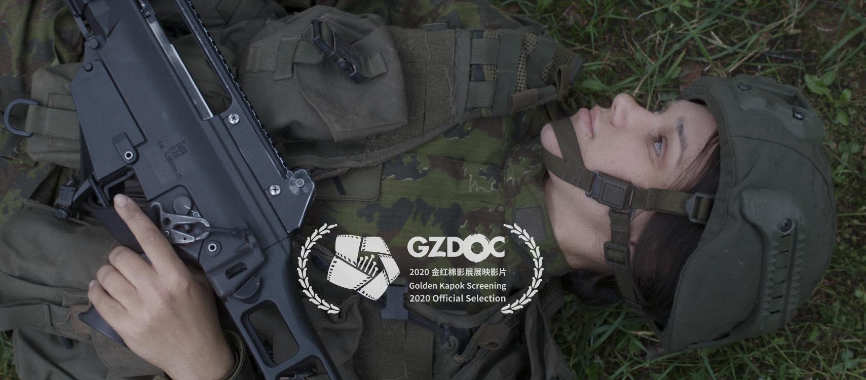 Gentle Warriors – World Premiere